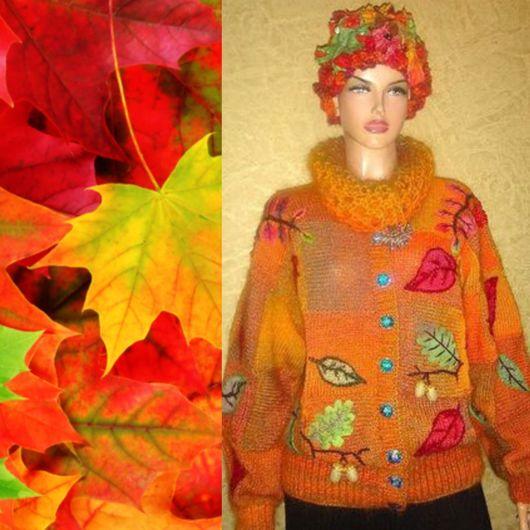 """Верхняя одежда ручной работы. Ярмарка Мастеров - ручная работа. Купить Куртка """"Осень"""" на заказ. Handmade. Куртка, трикотаж от кутюр"""
