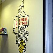 Дизайн и реклама ручной работы. Ярмарка Мастеров - ручная работа Кофе. Handmade.