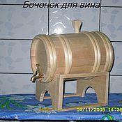 Сувениры и подарки ручной работы. Ярмарка Мастеров - ручная работа Бочонок для вина.. Handmade.