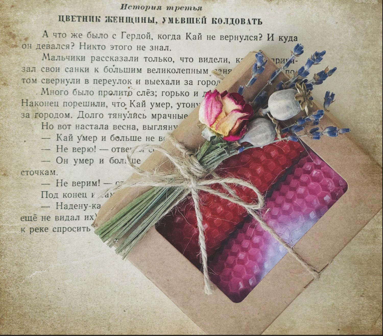 Подарочный набор свеча из вощины, Свечи, Санкт-Петербург,  Фото №1