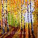 """Пейзаж ручной работы. Ярмарка Мастеров - ручная работа. Купить Картина маслом """"Золотая осень"""". Рыжая осень, листопад, осенний пейзаж. Handmade."""