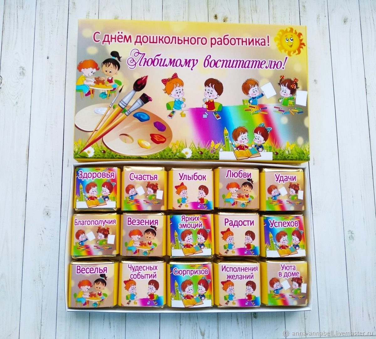 Educator, Souvenirs by profession, Nizhny Novgorod,  Фото №1