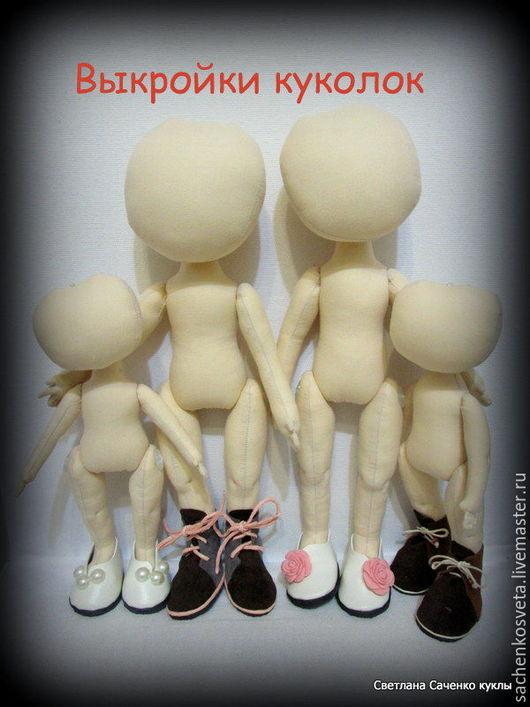 Коллекционные куклы ручной работы. Ярмарка Мастеров - ручная работа. Купить Выкройки для шитья куклы и одежды для куклы. Handmade. Белый