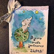 """Открытки ручной работы. Ярмарка Мастеров - ручная работа Авторская открытка ручной работы, """"Дотянуться до звезды"""".. Handmade."""