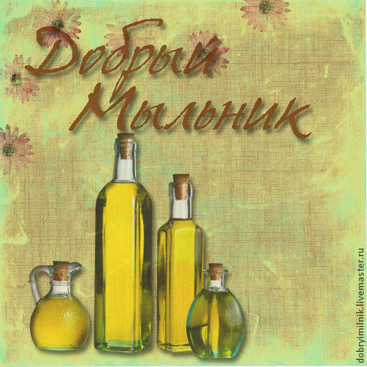 loson-protiv-perhoti-serii-treatment-otzivi