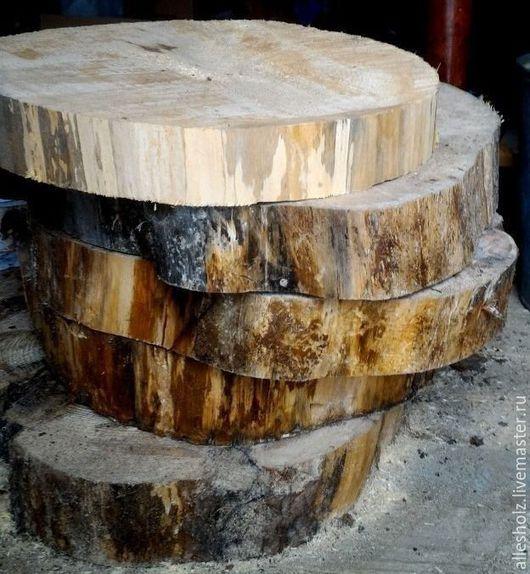Элементы интерьера ручной работы. Ярмарка Мастеров - ручная работа. Купить Спил дерева большой 45-50 см, необработанный. Handmade.