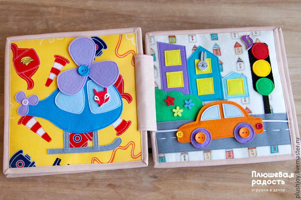 Мягкие книжки развивашки для малышей своими руками мастер класс