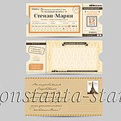 Приглашения ручной работы. Ярмарка Мастеров - ручная работа Приглашение с конвертом билет на поезд из серии «Париж». Handmade.