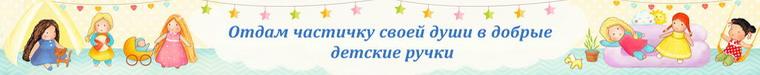 Елена Белова (waldorf dolls)