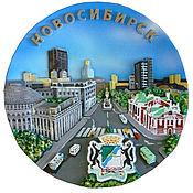 """Посуда ручной работы. Ярмарка Мастеров - ручная работа Тарелка сувенирная """"Новосибирск"""" в ассортименте. Handmade."""