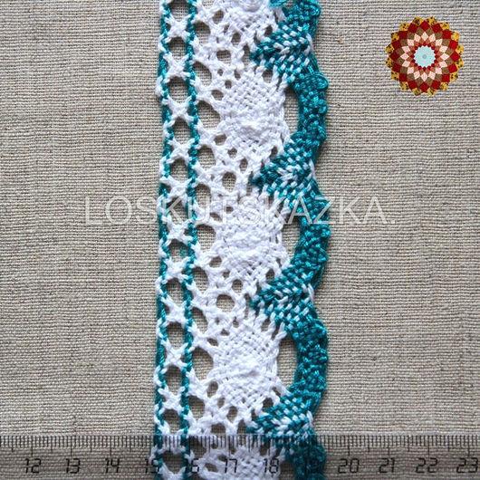 Кружево хлопок, вязаное, 45мм, цвет белый с бирюзовым. Код товара: KHC-0018