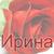 irina 59 - Ярмарка Мастеров - ручная работа, handmade