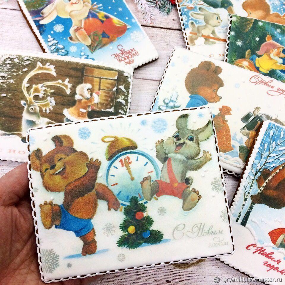 Старинные открытки с пряниками