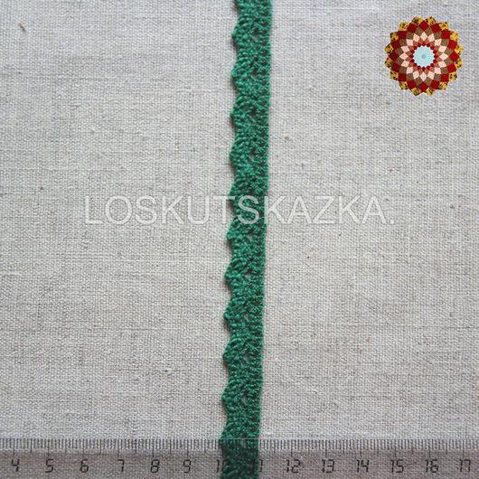 Кружево хлопок, вязаное, 12мм, цвет хвойный. Код товара: KHC-0031
