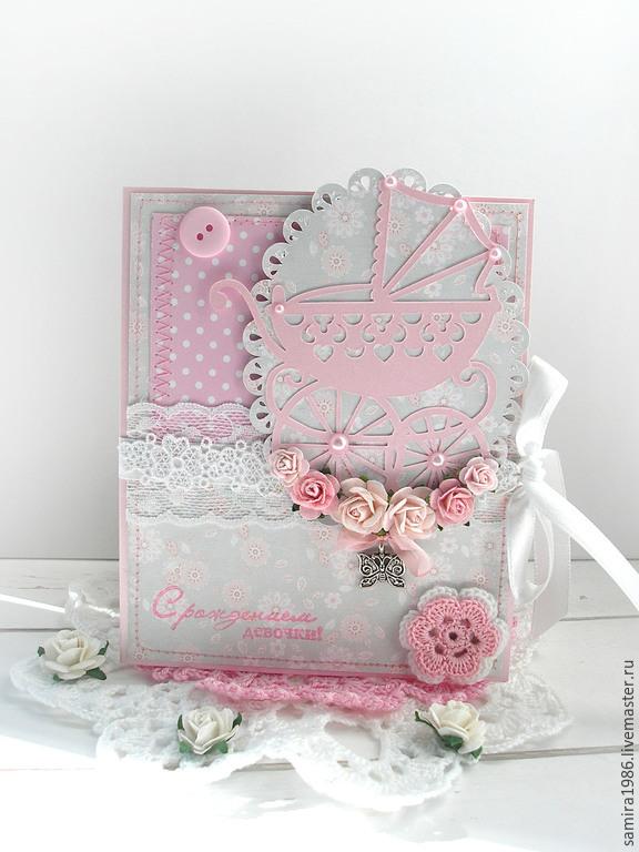 Скрапбукинг открытки на рождение девочки