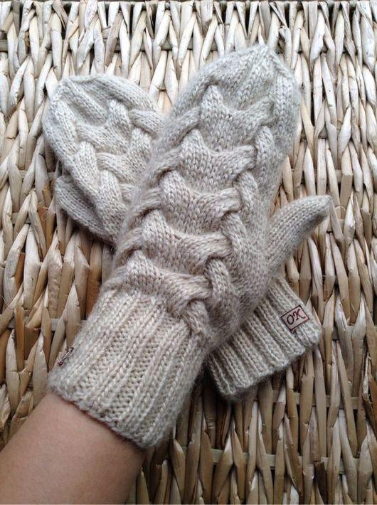 Варежки, митенки, перчатки ручной работы. Ярмарка Мастеров - ручная работа. Купить Варежки с объемной косой. Handmade. Варежки, коса