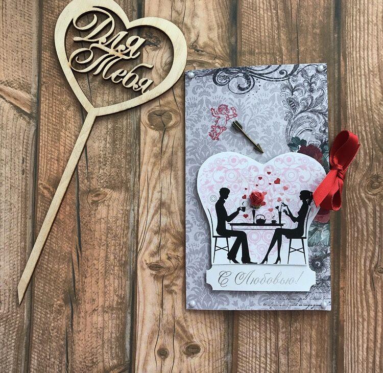 Раскраска пасхе, оригинальная открытка признание в любви