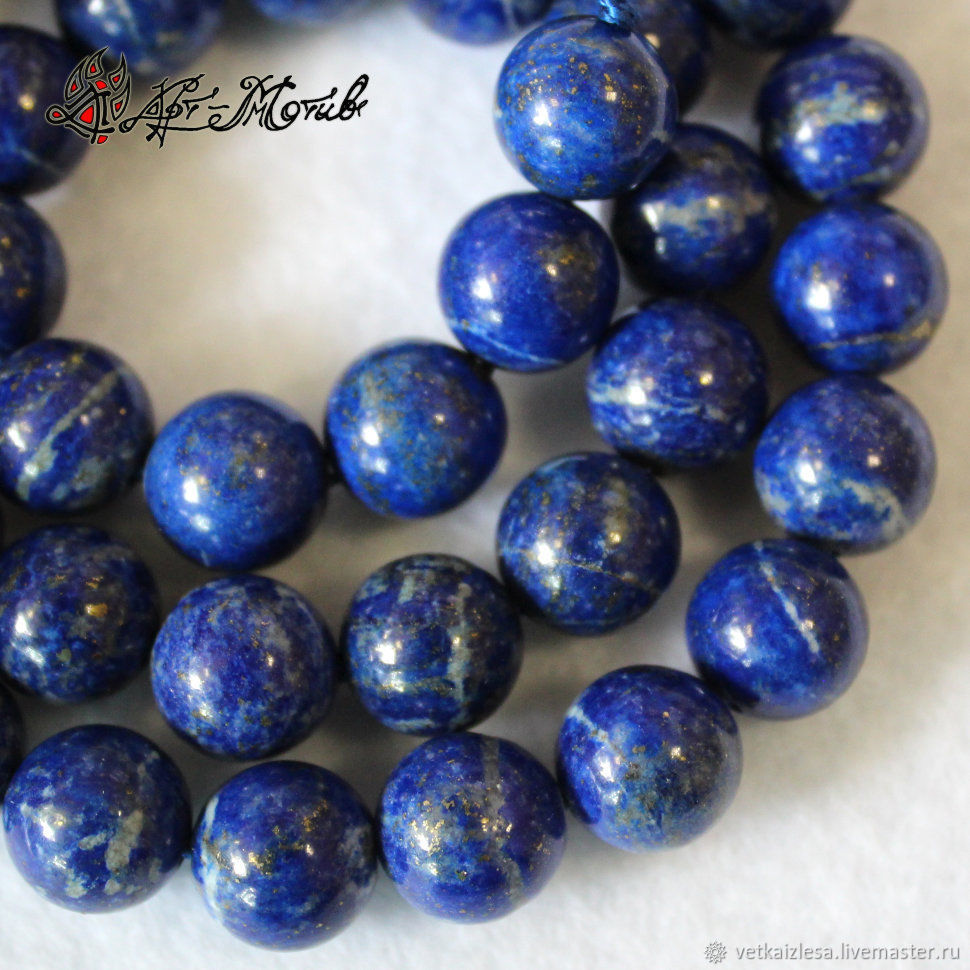 Lapis lazuli 10mm smooth beads