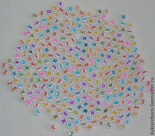Бусины `Алфавит` для создания браслетов.