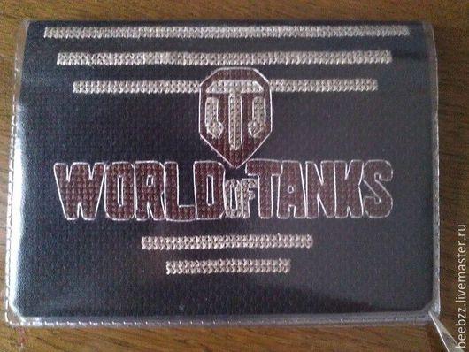 Обложки ручной работы. Ярмарка Мастеров - ручная работа. Купить Обложка на паспорт World of tanks. Handmade.