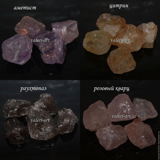 аметист, цитрин, раухтопаз, розовый кварц
