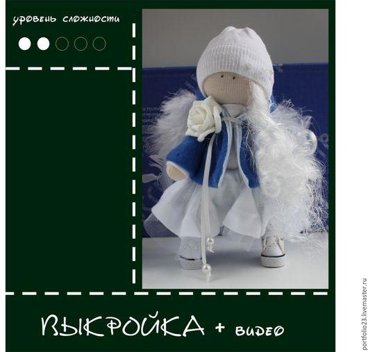 Куклы и игрушки ручной работы. Ярмарка Мастеров - ручная работа. Купить Выкройка куклы АНГЕЛ - МАЛЫШКА  и видео инструкция. Handmade.