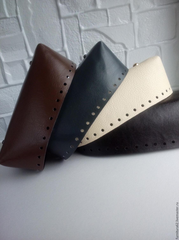 дно для вязаной сумки из экокожи