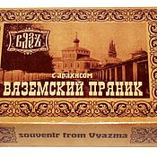 Сувениры и подарки handmade. Livemaster - original item Vyazma gingerbread. Handmade.
