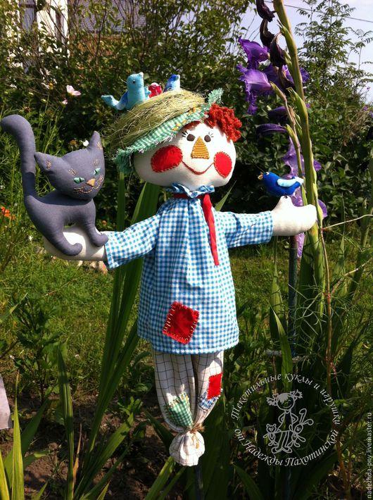 Коллекционные куклы ручной работы. Ярмарка Мастеров - ручная работа. Купить Текстильное пугало-огородное. Handmade. Пугало, дачный декор