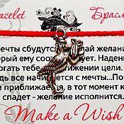 Фен-шуй и эзотерика ручной работы. Ярмарка Мастеров - ручная работа Аист Браслет Желаний. Handmade.