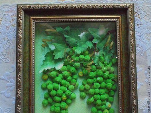 Персональные подарки ручной работы. Ярмарка Мастеров - ручная работа. Купить Квиллинг-картина виноградная лоза. Handmade. Салатовый, виноград