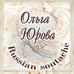 Ольга Юрова (Russian soutache) - Ярмарка Мастеров - ручная работа, handmade