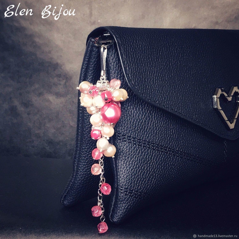 Брелок на сумку подвеска украшение на сумку