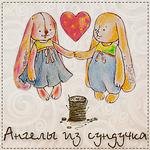 Ангелы из сундучка - Ярмарка Мастеров - ручная работа, handmade
