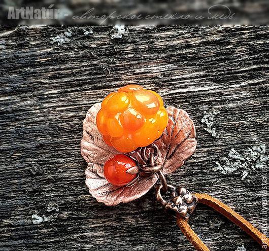 """Кулоны, подвески ручной работы. Ярмарка Мастеров - ручная работа. Купить Кулон lampwork """"Морошка"""" - Rubus chamaemorus - мини-версия. Handmade."""