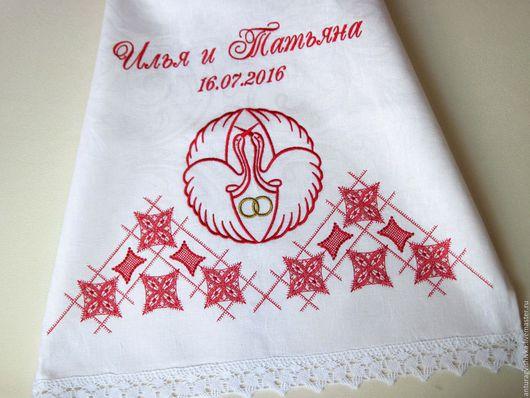Свадебный рушник, Рушник на свадьбу, Рушник с вышивкой, Рушник для венчания, Венчальный рушник,  Союзный рушник, Рушник на каравай, Рушник на икону, Рушник свадебный,Именной рушник