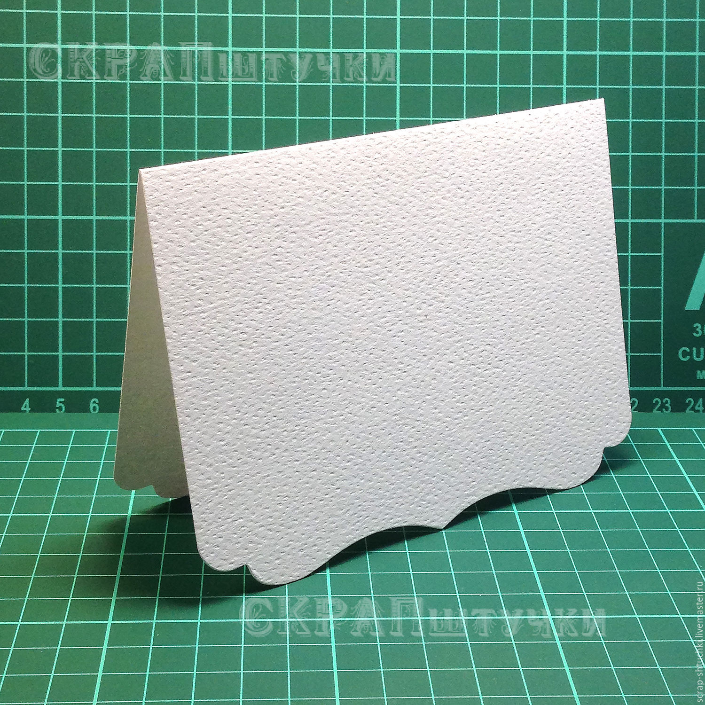 Заготовка для электронной открытки