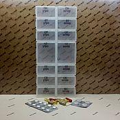 Материалы для творчества ручной работы. Ярмарка Мастеров - ручная работа Таблетница на неделю Арт. 403. Handmade.