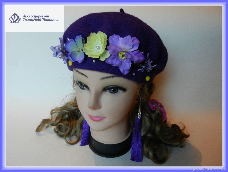 Шляпы ручной работы. Ярмарка Мастеров - ручная работа. Купить Береты авторские 'Весна'. Handmade. Берет, авторская шляпка