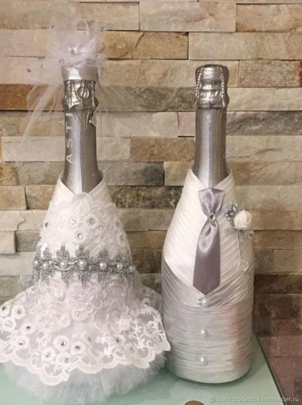 Бутылки свадебные «Серебряная свадьба», Бутылки свадебные, Новочеркасск,  Фото №1