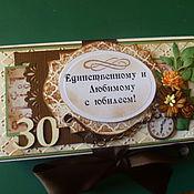"""Открытки ручной работы. Ярмарка Мастеров - ручная работа Коробочка для денег """"Деловому мужчине"""". Handmade."""