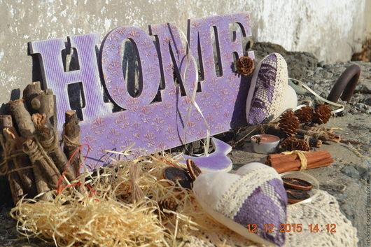 """Интерьерные слова ручной работы. Ярмарка Мастеров - ручная работа. Купить Панно """"Наш дом!"""". Handmade. Фиолетовый, панно для интерьера"""