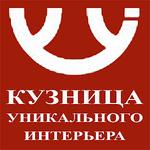 Кузница Уникального Интерьера (kui-su) - Ярмарка Мастеров - ручная работа, handmade