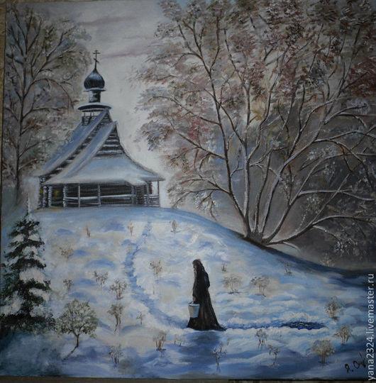 Ручная работа, картина выполнена маслом на холсте.Репродукция картины художника Маркова Владимира.