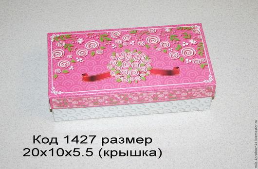 Коробочка код 1427  размер 20х10х5.5 см