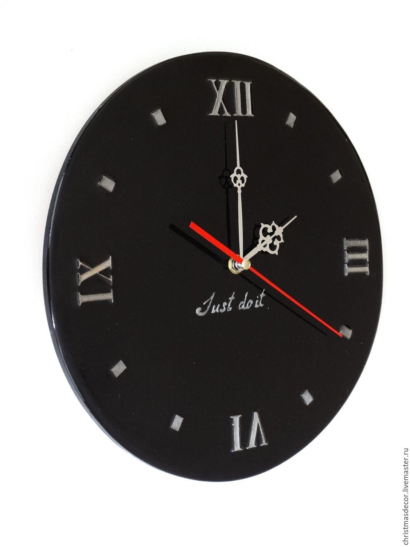 Часы настенные Черные Just do it! – купить в интернет-магазине на ... 2b3fa6f893c
