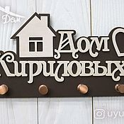 Для дома и интерьера handmade. Livemaster - original item The housekeeper name. Handmade.