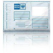 Материалы для творчества ручной работы. Ярмарка Мастеров - ручная работа Пакеты почтовые 320 х 355 мм, 10 шт. Handmade.
