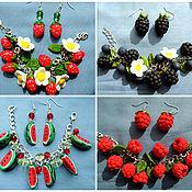 Украшения ручной работы. Ярмарка Мастеров - ручная работа ягодные наборы   (браслет+серьги). Handmade.