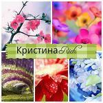 Кристина Rich - Ярмарка Мастеров - ручная работа, handmade